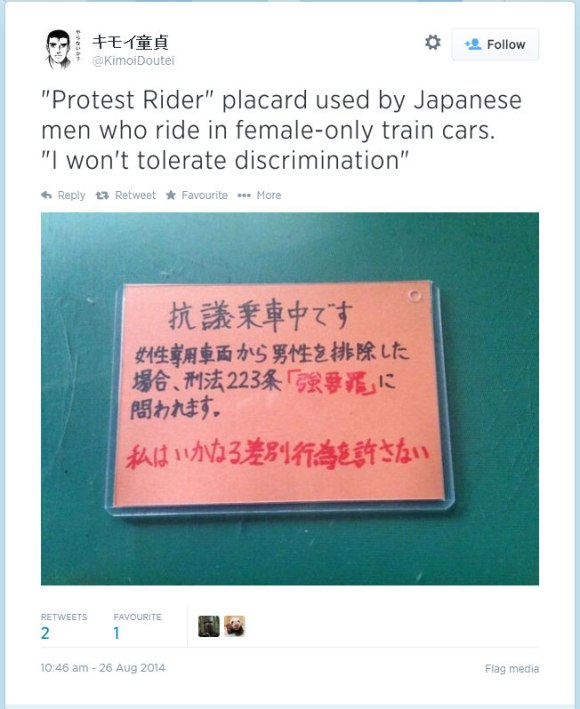 Image of placard for Protest Rider