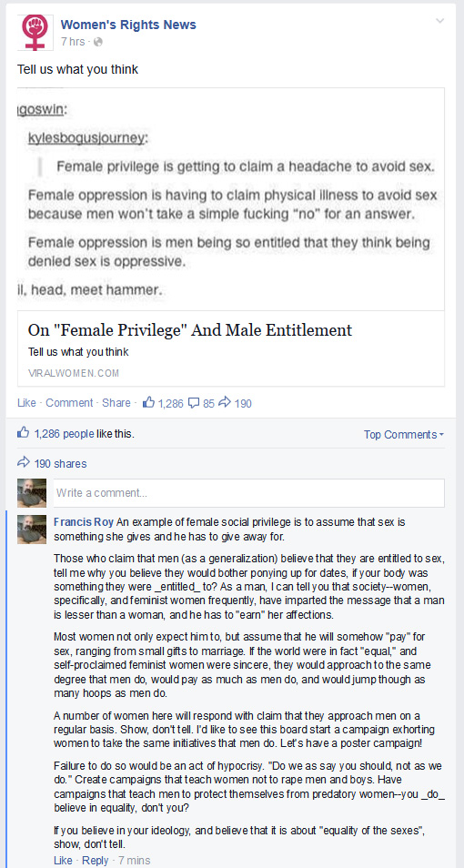 female-privilege-mens-entitlement